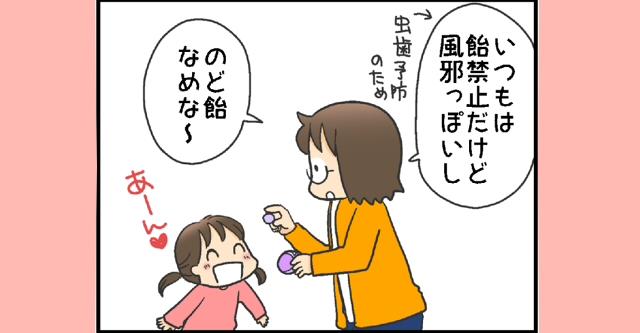 173yuzu_sum