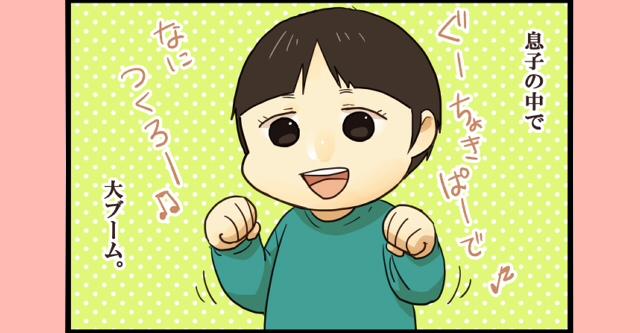 176haku_sum