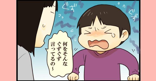 177haku_sum