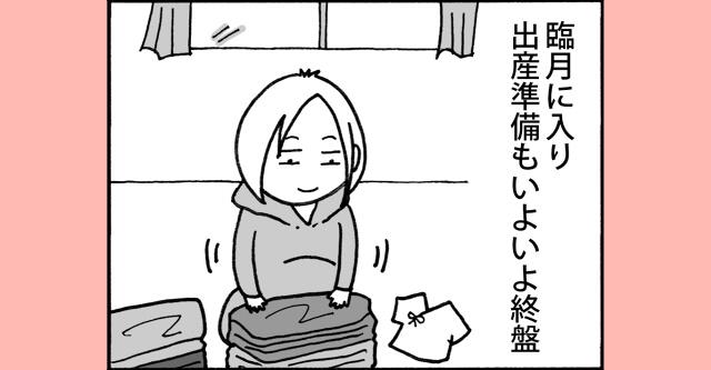 24_kata_sum