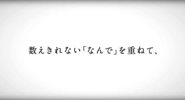 nande_14