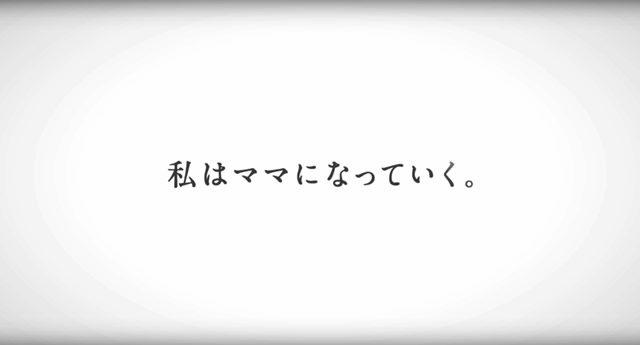 nande_16