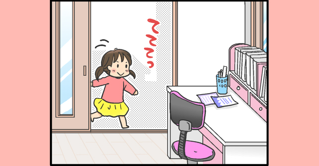 178yuzu_sum