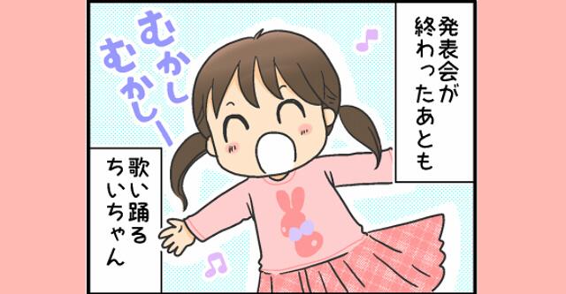 179yuzu_sum