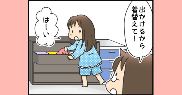 181yuzu_sum
