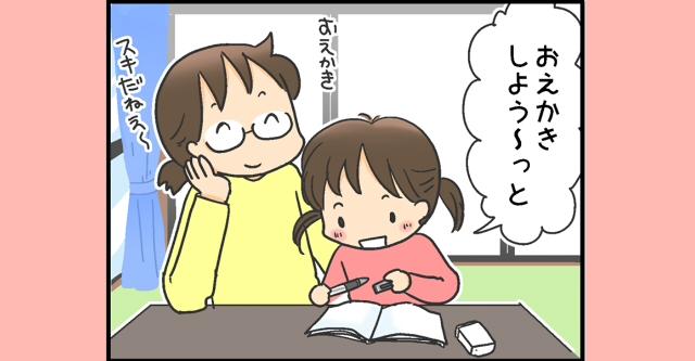 183yuzu_sum