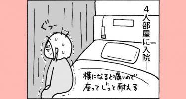 36kata_sum