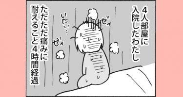 k37_kata_sum