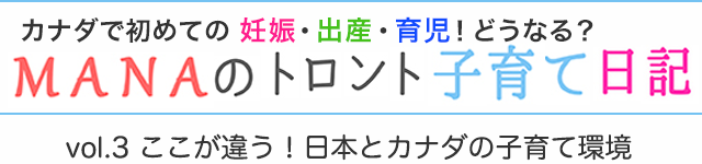 mana_title_003
