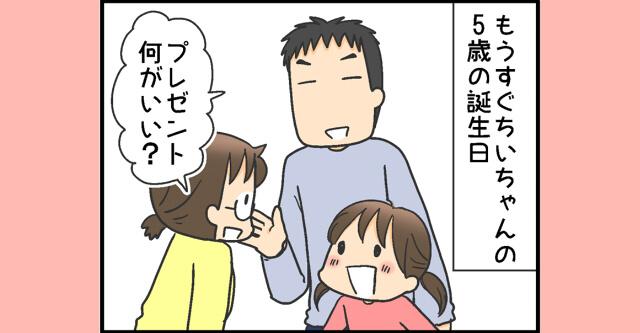 184yuzu_sum