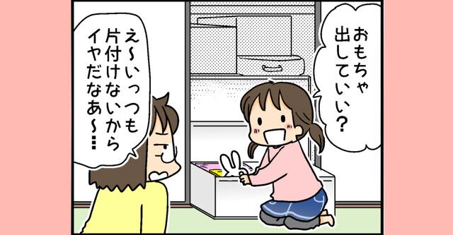187yuzu_sum