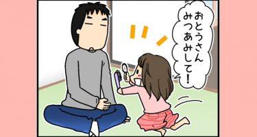 189yuzu_sum