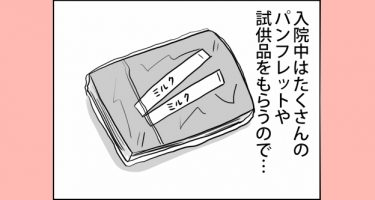 47kata_sum
