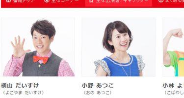 daisuke_01