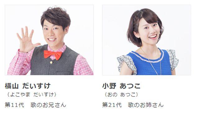 daisuke_02