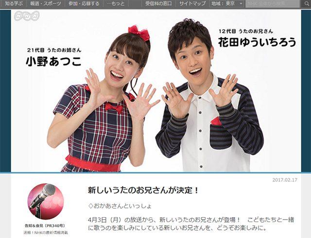 daisuke_05