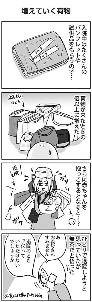 katakrico_47