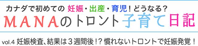 mana_title_004
