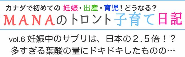 mana_title_006