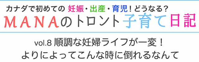mana_title_008