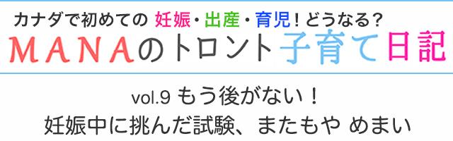 mana_title_009