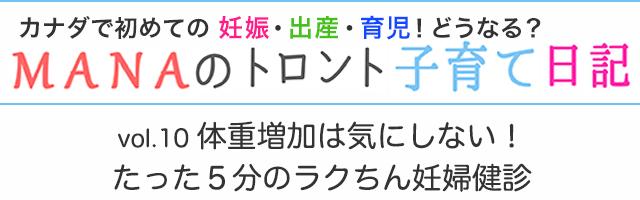 mana_title_010