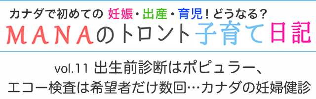 mana_title_011
