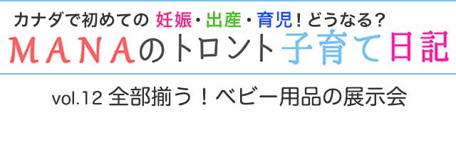 mana_title_012