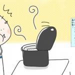 アラフォーかーさん育児中! 5話「つわりの変化!」